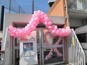 ピンク風船